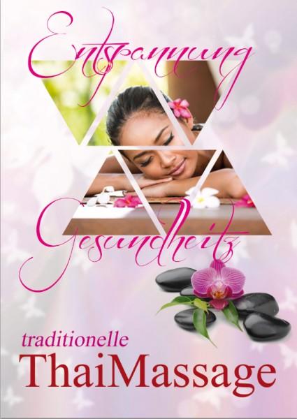 "Massage Poster ""Massage 7"""